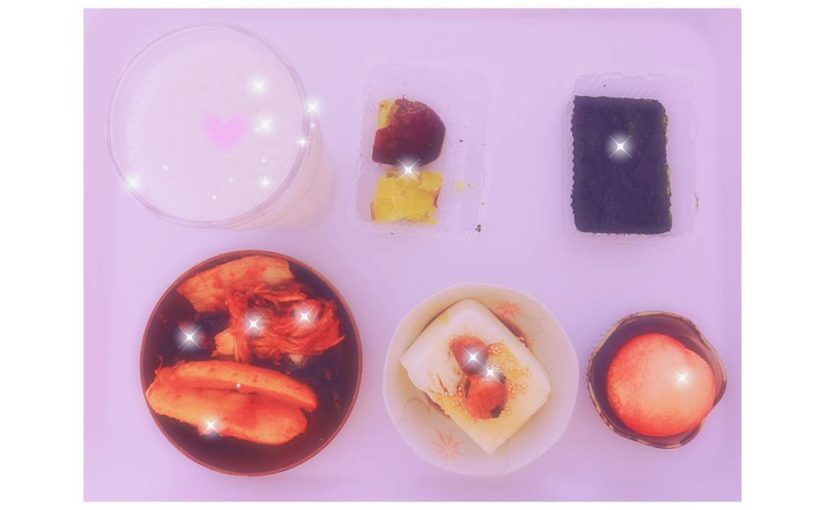 # breakfast # Breakfast  #kimchi # sweetpotato # Cool . . . . . . . .  #healthyeating # diets …