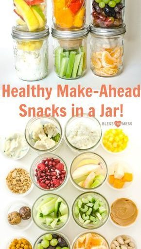 This healthy snack in jars has been a healthy eating game in my kitchen.