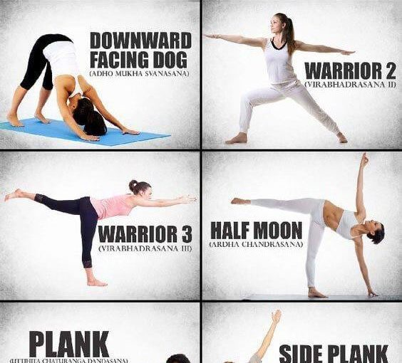 14 Morning Yoga for weight loss, quick fat burning yoga routine for beginners. W …