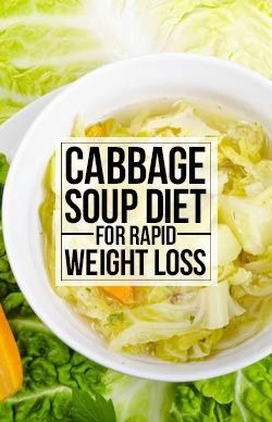 Weight loss in your mind? And you want to go healthy? Here is cabbage …
