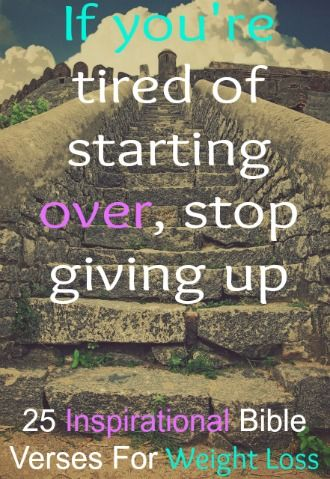 If you're tired of getting started, stop giving up! Sign Out 25 Inspirational B …